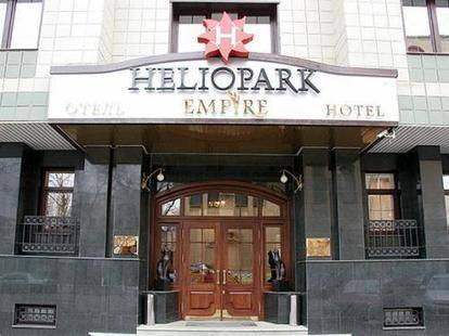 Heliopark Empire