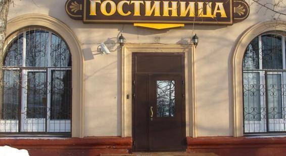 Бонжур На Талдомской