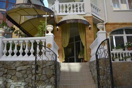 Отель Амэлиа