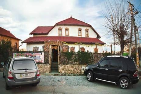 Отель Глечик