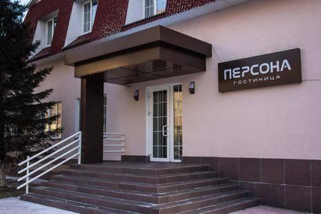 Отель Персона