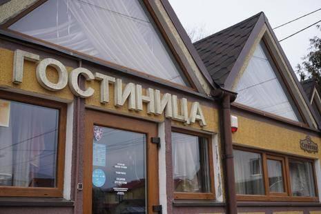 Вилла Татьяна На Сурикова