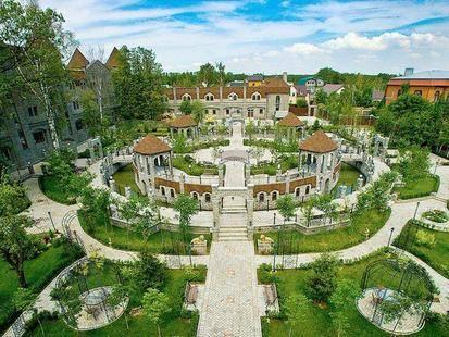 Немчиновка Парк