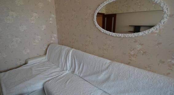 City Inn На Новослободской
