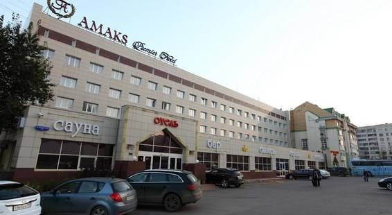 Амакс Премьер Отель