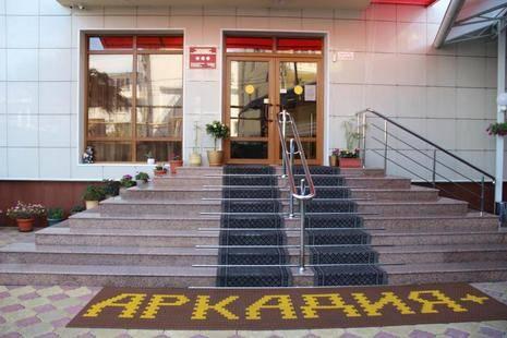 Отель Аркадия Плюс