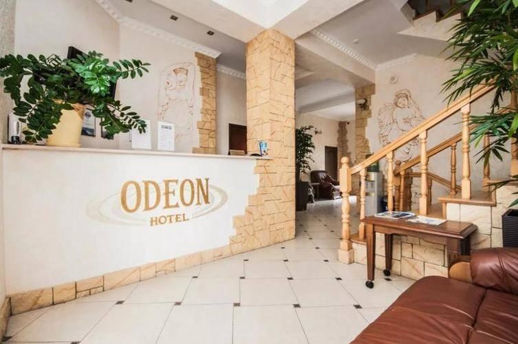 Отель Одеон
