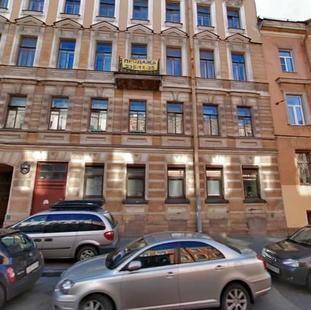 Гостиный Дом На Некрасова