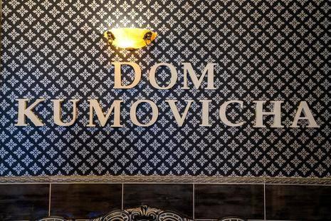 Мини-Отель Дом Кумовича