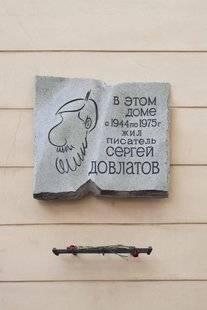 Мини-Отель Заповедник