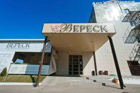 Арт-Ульяновск