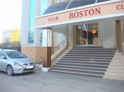 Клуб Бостон
