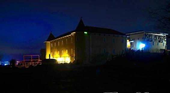 Отель Форт Апатур