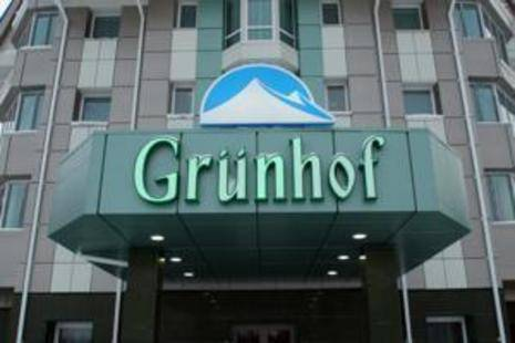 Гостиница Грюн Хоф