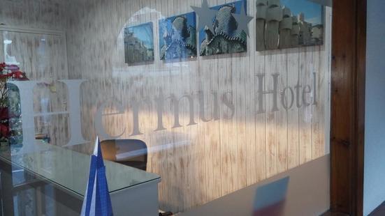Hermus Hotel (Ex. Griu)