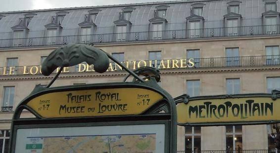 Pavillon Louvre Rivoli Hotel