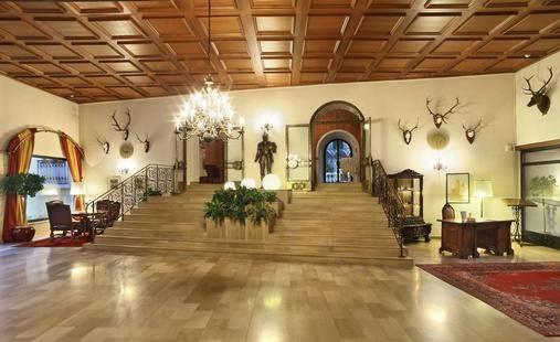 Schloss Weikersdorf Hotel