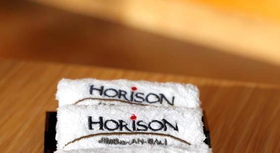 Horison Jimbaran