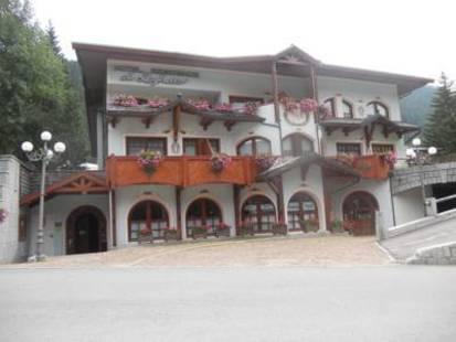 Al Laghetto Residence