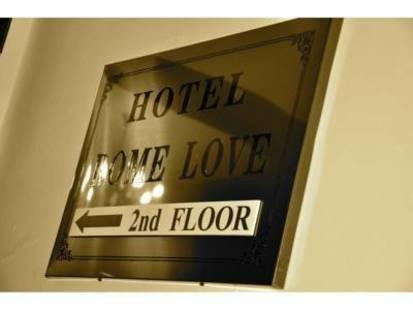 Rome Love Hotel