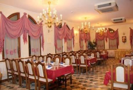 The Russian Pilgrim Residence