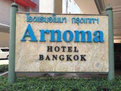Arnoma Hotel