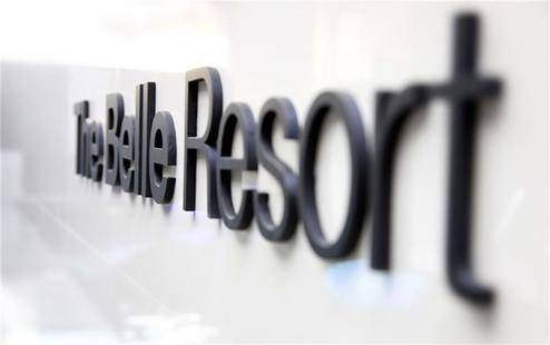 The Belle Resort Patong