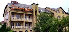 Отель Утомленные Солнцем