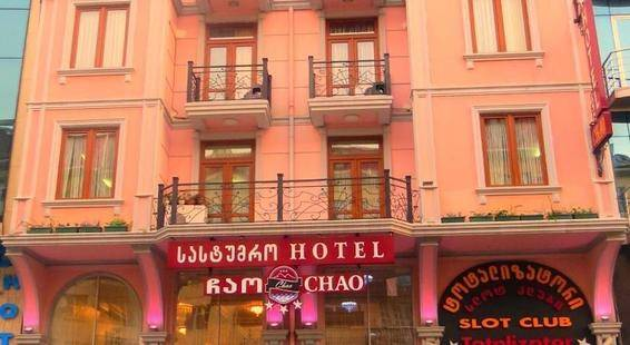 Chao Hotel