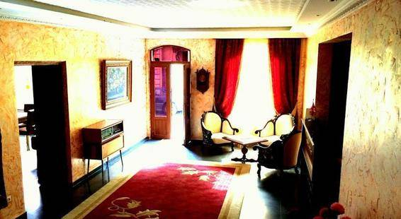 Отель Амирани