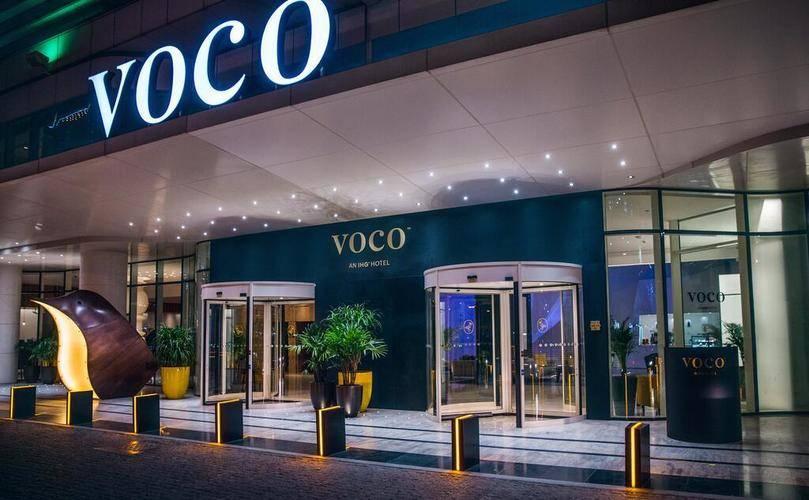 Voco Dubai (Ex.Nassima Royal)