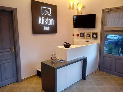Aliston Hotel Studios