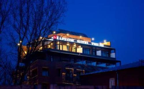 Laerton Hotel