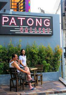 Patong Gallery Hotel