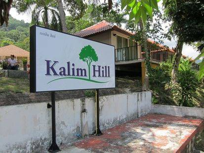 Kalim Hill