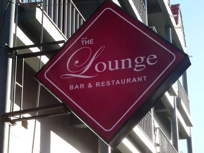The Lounge Hotel
