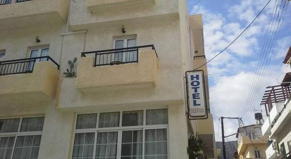 Despoina Hotel