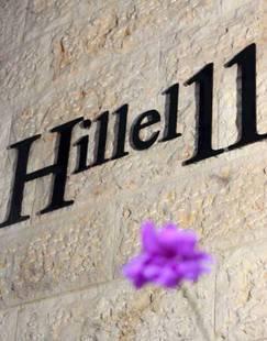 Hillel 11