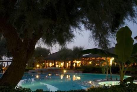 Baia Del Sole Resort (Ex.Villaggio Club Baia Del Sole)