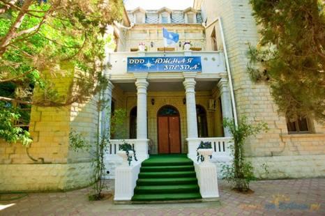 Гостиница Южная Звезда