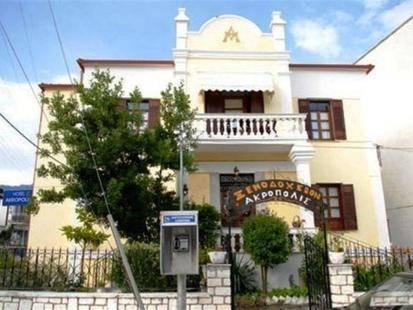 Acropolis Boutique Hotel