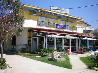 Castro Deluxe Hotel