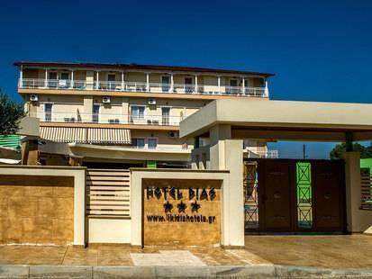 Dias Lykidis Hotel