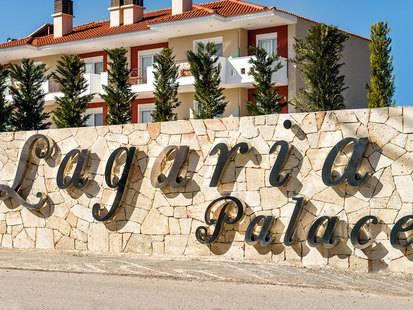 Lagaria Palace