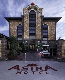 Астра Отель