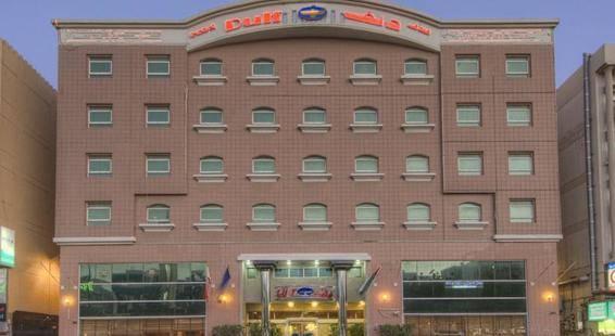 Dulf Hotel
