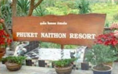 Phuket Naithon