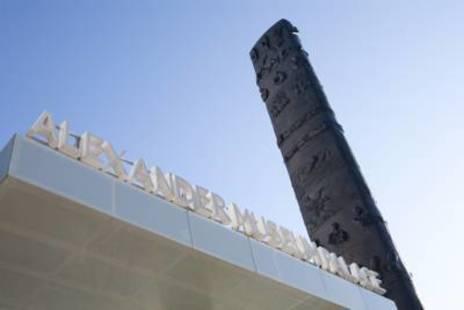 Alexander Museum Palace