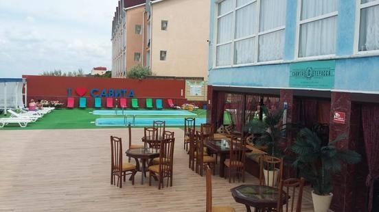 Савита Отель