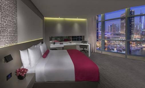 Intercontinental Dubai Marina
